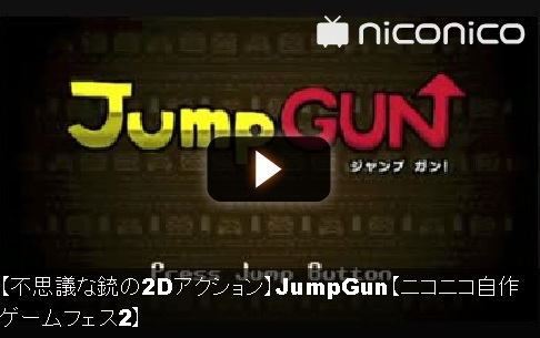 20130804_FukushimaGameJam_Movie