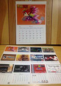 20151130_Calendar